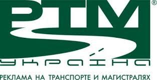 РТМ-Украина диджитилизирует наружную рекламу