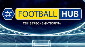 «1+1» уволил руководителя проекта FootballHub, обвинив его в нарушении этичных норм ведения бизнеса