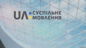 Суспільне заробило понад 2 млн. на рекламі під час трансляції Олімпійських та Паралімпійських зимових ігор