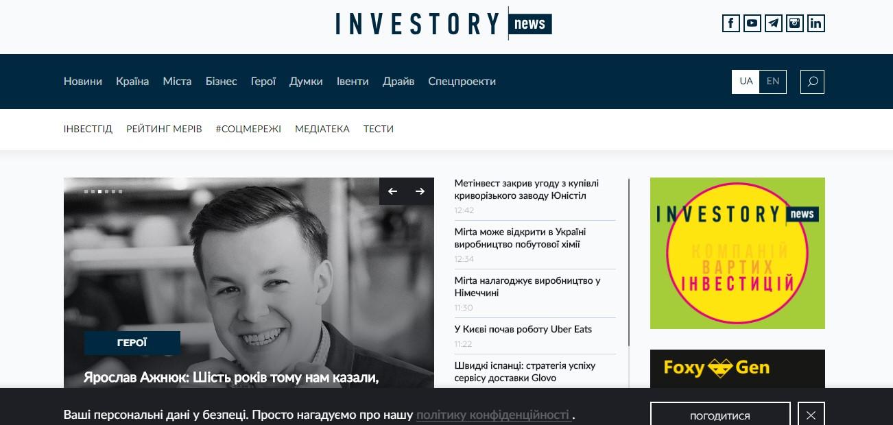 Экс-команда журнала «Бизнес» запустила СМИ Investory News