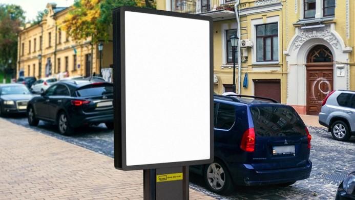 PRIME Group пропонує альтернативу стоковим фотографіям білбордів