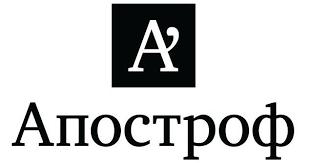 В сети появился клон сайта «Апостроф»: издание заявило о недобросовестной конкуренции